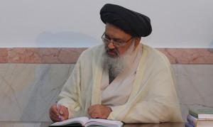 آیه الله العظمی حاج سید محمد امین