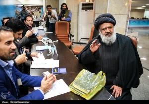 وزارت کشور - ثبت نام انتخابات خبرگان