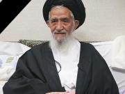 تسلیت ارتحال آیت الله العظمی سید عبدالجواد علم الهدی